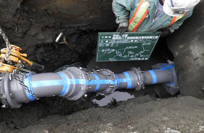 西和田二丁目地区配水管布設替工事