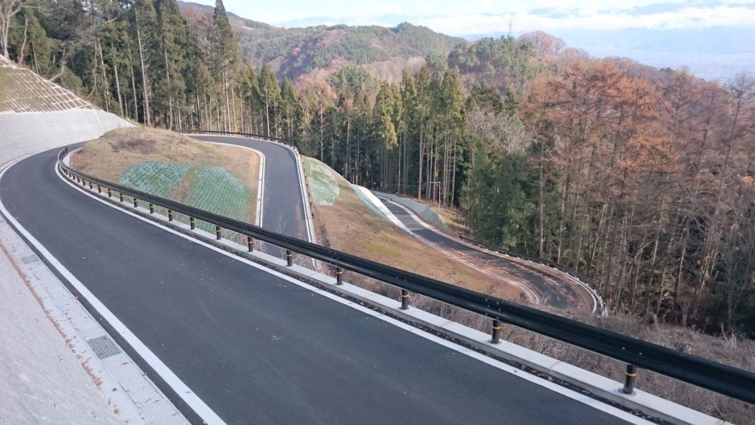 畑山道路改良