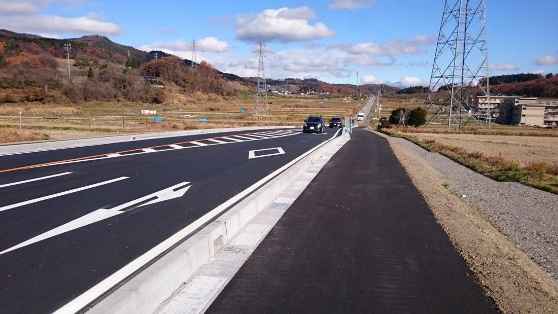 田子道路改良